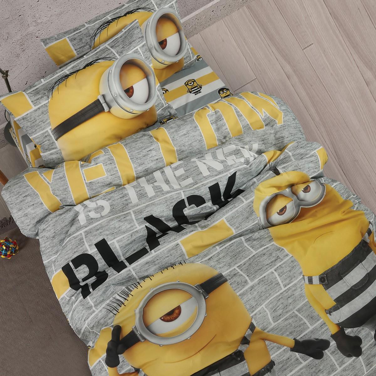 Σεντόνια Μονά (Σετ) Nef-Nef Minions Bricks