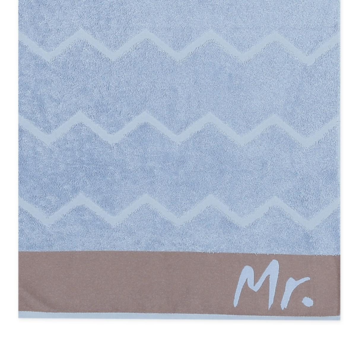Πετσέτα Προσώπου (50x90) Nef-Nef Mr & Mrs