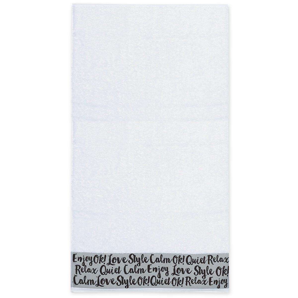 Πετσέτα Προσώπου (50x90) Nef-Nef Enjoy