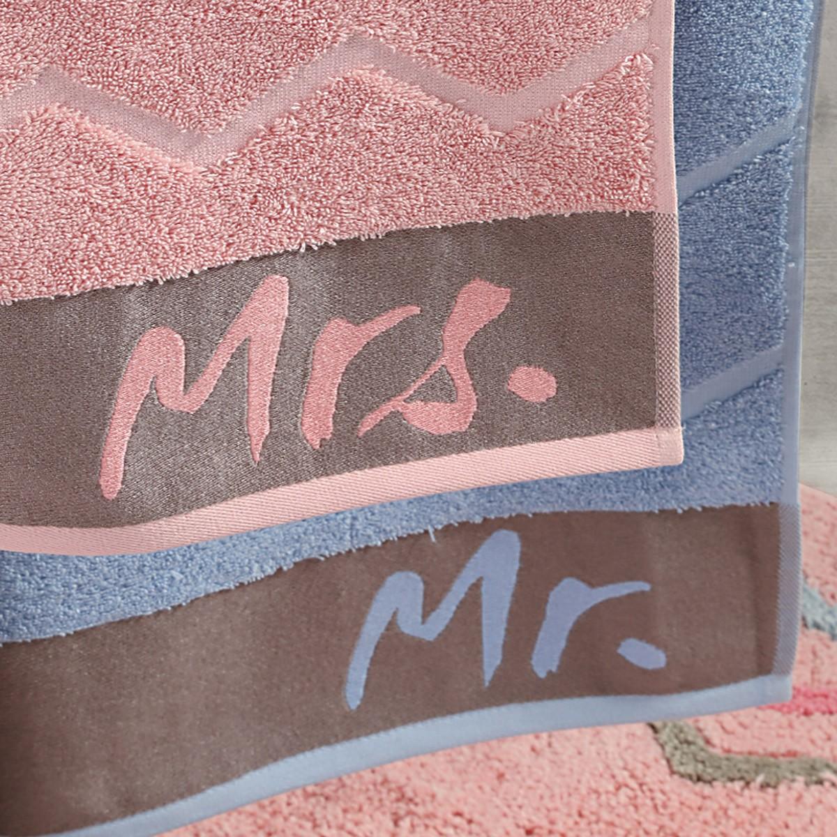 Πετσέτες Προσώπου (Σετ 2τμχ) Nef-Nef Mr & Mrs 76692