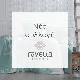 ravelia