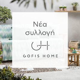 gofis home