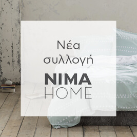 nima home
