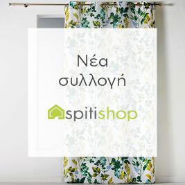 spitishop
