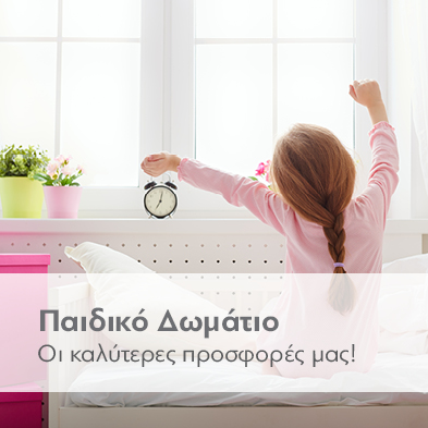 offers-kids
